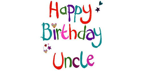 Открытка для дяди с днем рождения от племянницы 59